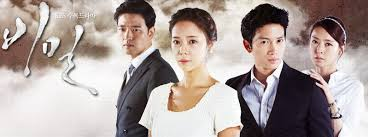 K-Drama Secret Love Meryem