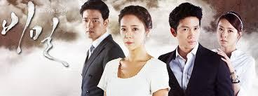 K-Drama Secret Love Meryem