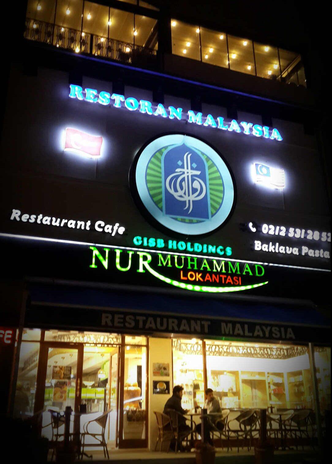 Malezya Restoran Nur Muhammad 3